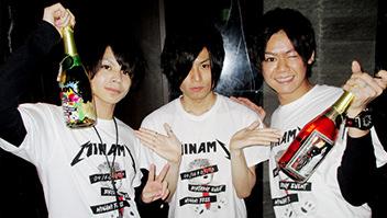 TRUMP/永瀬 南BDE