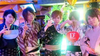 Dcube3/七夕&浴衣イベント