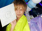 BLUE/鳴海 翔主任BDE