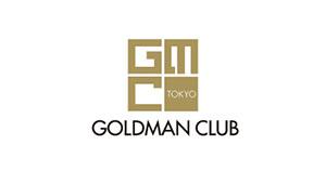 GOLDMAN CLUBロゴ