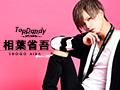 TOPDANDY/相葉省吾