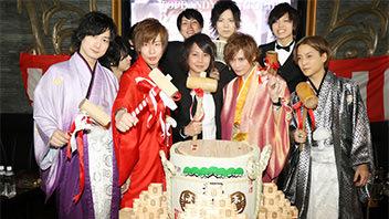TOPDANDY / 新春祭