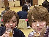 GOLDMAN/富士急&熱海旅行