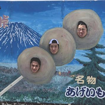TRUMP/北海道旅行