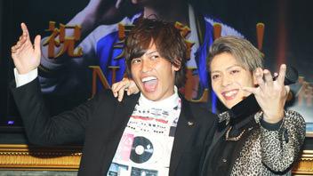TOP DANDY / 合同昇格祭