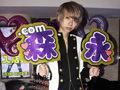 .com/森永ここあ入店祭