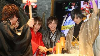 TOPDANDY/新春イベント