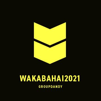 【予告】若葉杯2021...