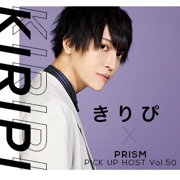 きりぴ / PRISM...