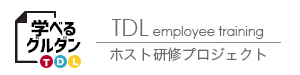 TDLseminar