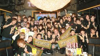 TOPDANDY/23周年イベント