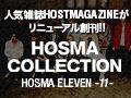新創刊!HOSMAにグルダンがいっぱい!
