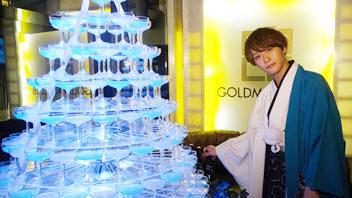 GOLDMAN CLUB/千秋主任バースデーイベントday3
