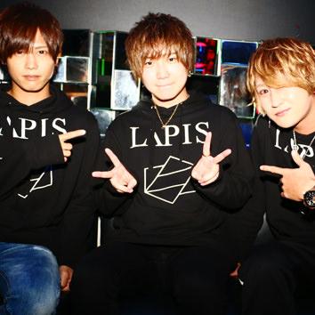 LAPIS/西方詩音Executive P...