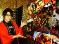 GOLDMAN CLUB/食欲の秋イベント