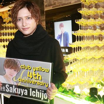 yellow / 4周年イベント...
