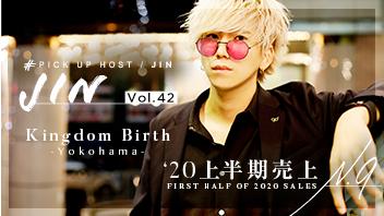 JIN Kingdom Birth