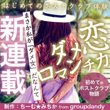 どうしたグルダン?!【新連載告知】...