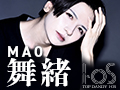 舞緒 / TOPDANDY I-OS