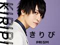 きりぴ / PRISM