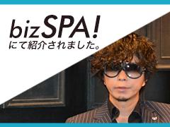 【メディア】gd elementsのGOD皐月TPが紹介されました【bizSPA!フレッシュ】